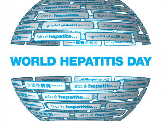 """World Hepatitis Day logo - made up of a globe shaped with translations of """"This is hepatitis"""""""